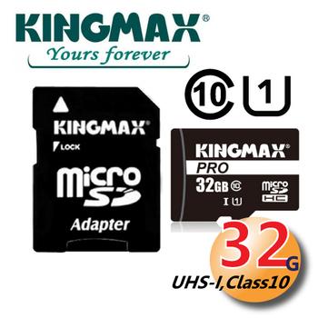KINGMAX PRO 80MB/s 32G UHS-I Class10 microSDHC 記憶卡