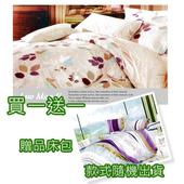 《Luo mandi》類天絲  雙人三件式床包組(A組  花葉情愫)