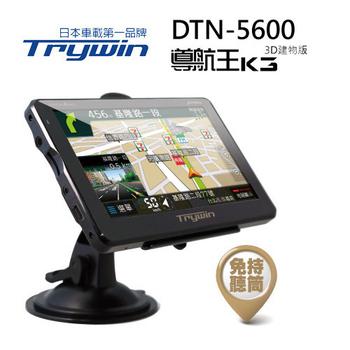Trywin DTN-5600 5吋導航王藍芽高畫質衛星導航機