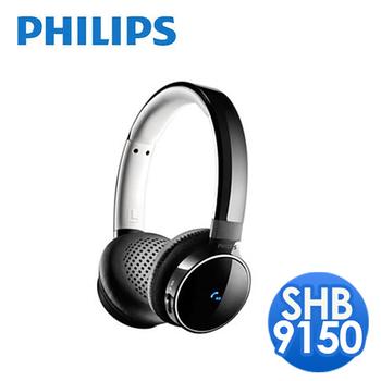 PHILIPS 飛利浦 無線藍芽耳罩耳機式(SHB9150)