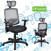 《DFhouse》貝里斯多功能網布電腦椅(鐵灰色)