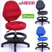 《DFhouse》卡哇伊專利3D立體兒童成長椅(三色可選)(紅色)