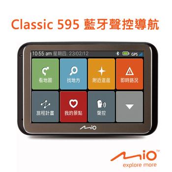 Mio Classic 595藍牙聲控導航機