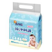 《五月花》嬰兒柔濕巾-有蓋超厚型(80抽3包)
