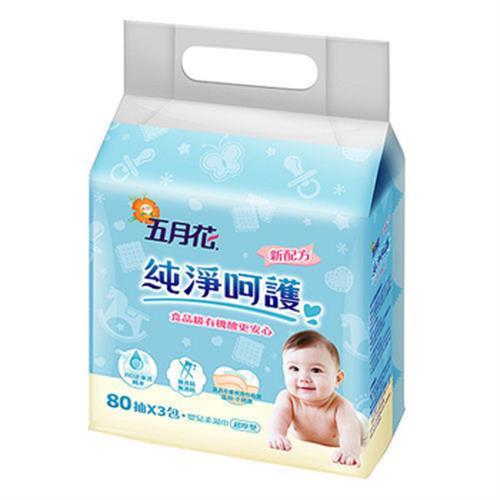 五月花 嬰兒柔濕巾-有蓋超厚型(80抽3包)