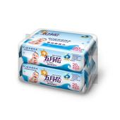 《五月花》嬰兒柔濕巾超厚型隨身(20抽*2包)