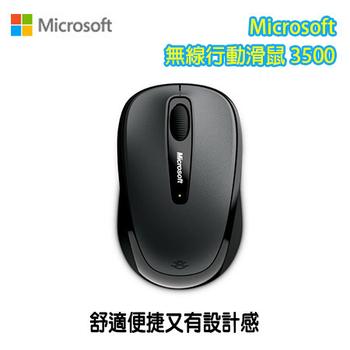 Microsoft 微軟 無線行動滑鼠 3500 隨插即用的奈米無線接收器(黑)