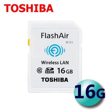 TOSHIBA 東芝 全新三代W-03 FlashAir 16G Class10 SDHC WiFi 記憶卡