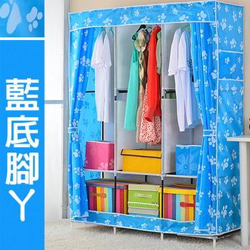 C&B 小垣超值防塵衣櫥架-寬130公分(藍底腳ㄚ)