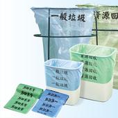 《泉發牌》好分類垃圾袋 資源回收_捲筒包裝(大65X75cm箱35包/20張)