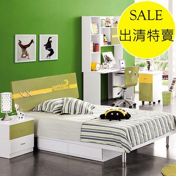 《首雅傢俬》活力陽光4呎單人床架(綠/黃色)