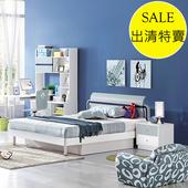 《首雅傢俬》典雅藍4呎單人床架(深藍/白色)