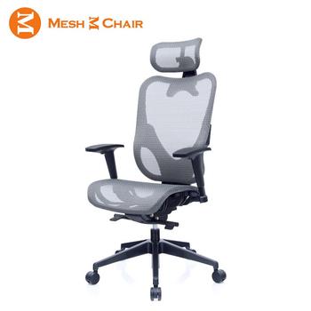 ★結帳現折★MESH 3 CHAIR 華爾滋人體工學網椅附頭枕(冰礦銀)