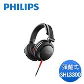 《PHILIPS 飛利浦》頭戴式耳機(SHL3300)