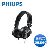 《PHILIPS 飛利浦》SHL3050 頭戴式耳機神秘黑 $777