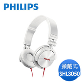 《PHILIPS 飛利浦》SHL3050 頭戴式耳機時尚白 $799