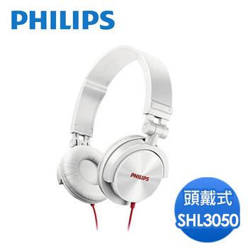 PHILIPS 飛利浦 SHL3050 頭戴式耳機(時尚白)