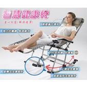 專利智慧健康搖躺椅