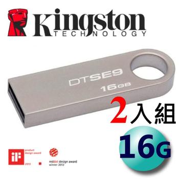 《金士頓 Kingston》16GB DataTraveler SE9 USB2.0 隨身碟 (DTSE9)-超值2入組