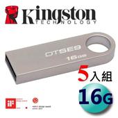 16GB DataTraveler SE9 USB2.0 隨身碟 (DTSE9)-超值5入組
