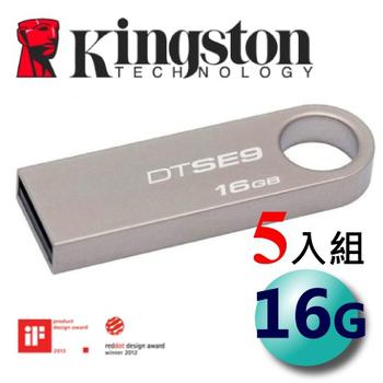 《金士頓 Kingston》16GB DataTraveler SE9 USB2.0 隨身碟 (DTSE9)-超值5入組