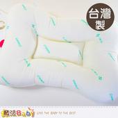 《魔法Baby》台灣製止鼾枕枕心含枕套 魔法Baby~id68