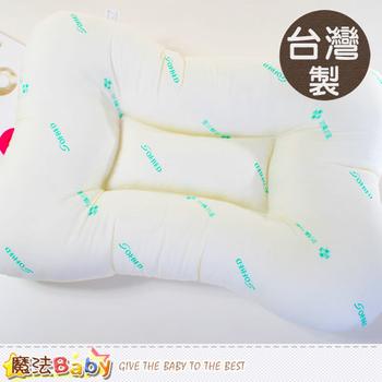 魔法Baby 台灣製止鼾枕枕心含枕套 魔法Baby~id68