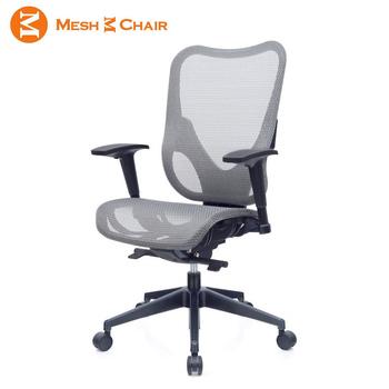 ★結帳現折★MESH 3 CHAIR 華爾滋人體工學網椅(冰礦銀)