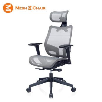 ★結帳現折★MESH 3 CHAIR 恰恰人體工學網椅附頭枕(冰礦銀)