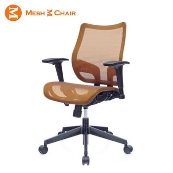 ★結帳現折★MESH 3 CHAIR 恰恰人體工學網椅(鮮亮橘)