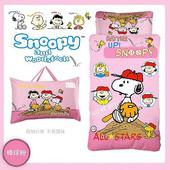 《SNOOPY》史努比幼教兒童睡袋-棒球篇 粉紅(4尺*5尺)(粉紅)