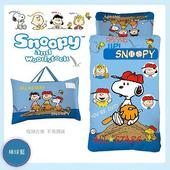 《SNOOPY》史努比幼教兒童睡袋-棒球篇 藍 (4尺*5尺)(藍)