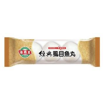 海霸王 經典虱目魚丸(100g+/-4.5g包)