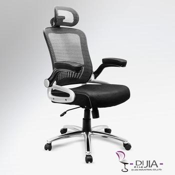 DIJIA A19獨立筒人體工學電腦椅/辦公椅(黑)