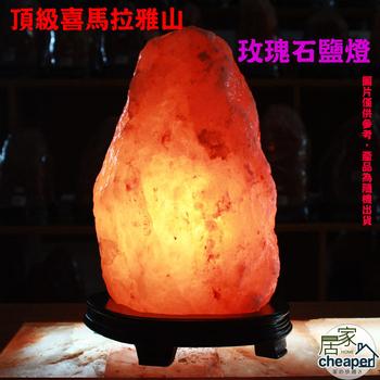 ★結帳現折★W.C.S居家館 頂級喜馬拉雅山玫瑰鹽燈10~11公斤(原木底座)