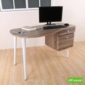 《DFhouse》羅浮宮4尺多功能浮雕工作桌*立體浮雕PVC桌面*(地中海色系)