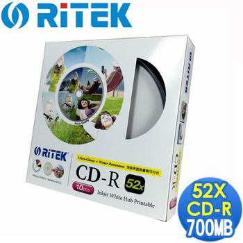 Ritek 錸德 700MB 52X CD-R 頂級亮面可印式光碟片(10片)