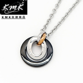 《KMK鈦鍺精品》愛戀-圓形(頂級珠寶白鋼-項墜)