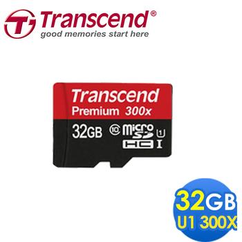 Transcend 創見 MicroSDHC 32G C10 USH-1記憶卡(無轉卡)