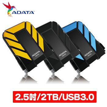 ADATA 威剛 HD710 2TB USB3.0 2.5吋防水防震行動硬碟(藍色)