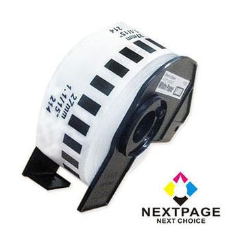 NEXTPAGE 【台灣榮工】BROTHER 相容 定型 標籤帶 DK-11201(29mm x 90mm 白底黑字 400張)