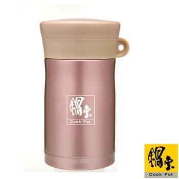 ★結帳現折★鍋寶 燜燒罐500CC粉紅色SVP-500P-C