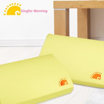 幸福晨光 多功能竹炭釋壓記憶枕