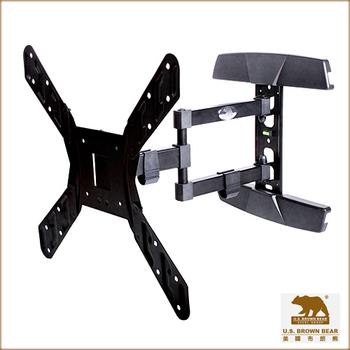 美國布朗熊 VCMB50 多功能懸臂式電視壁掛架(適用23吋~46吋電視壁掛架)