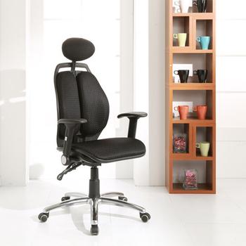 《BuyJM》瑞亞可調式頭枕雙背鋁合金腳辦公椅(黑色)