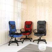 《BuyJM》亞格3D座墊高背辦公椅(黑色)