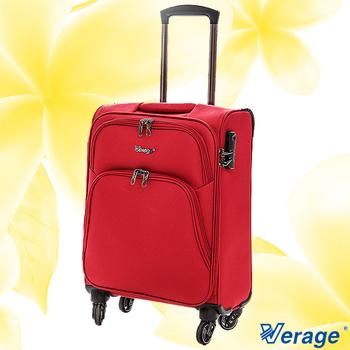 英國 VERAGE 維麗杰 19吋 輕量簡約系列登機箱 / 旅行箱 / 行李箱(紅)