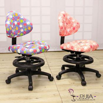DIJIA 3M防潑水Baby兒童成長功能椅/電腦椅DJB0041-1(粉橘)