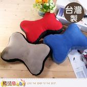 《魔法Baby》靠枕 台灣製造彩蝶枕(A.B.C) ~id77(A)