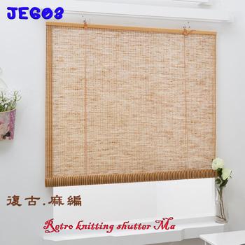 《居家cheaper》日系風復古黃麻捲簾88X180CM(捲簾)